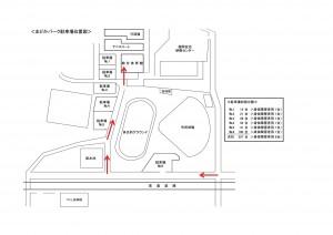 大野城市総合体育館地図